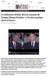 Express  - Jerome Revon